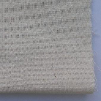 Cалфетка из бязи, х/б, пл.135 г/м2, 0,4х0,4 м, без оверлока. Купить салфетку из бязи